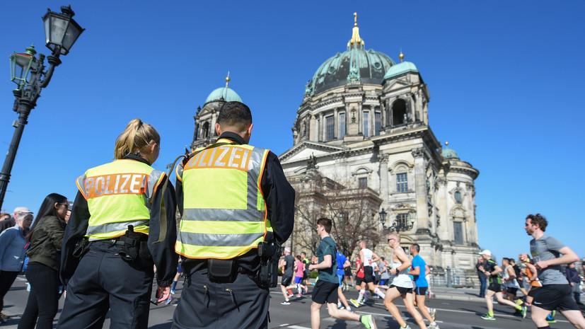 Полиция Берлина освободила подозреваемых в подготовке теракта на полумарафоне