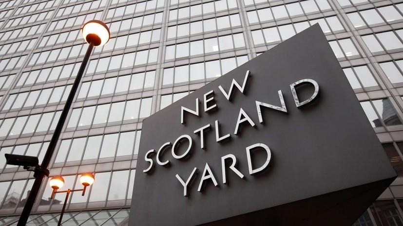 «Практика британских спецслужб»: в Генпрокуратуре РФ сравнили дело Скрипаля с «покушением» на Березовского
