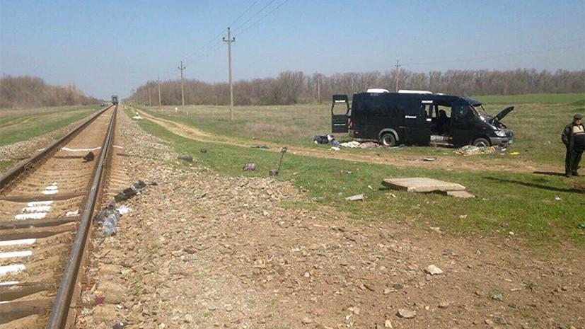 Власти Крыма выплатят по 1 млн рублей семьям погибших в ДТП с электричкой и микроавтобусом