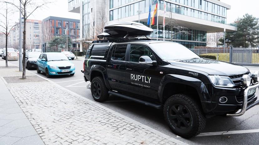 Видеоагентство Ruptly и проект RT #1917LIVE вышли в финал премии Drum Online Media Awards