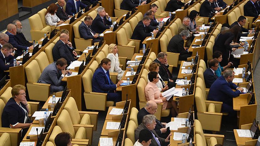 В Госдуме оценили призыв Порошенко к ФРГ пересмотреть отношение к «Северному потоку — 2»