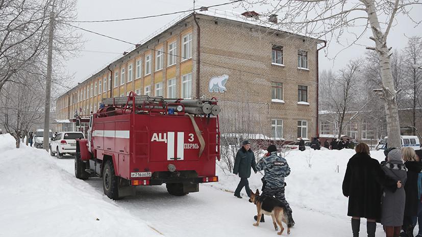 Путин наградил медалью «За отвагу» пострадавшую при инциденте в школе Перми учительницу