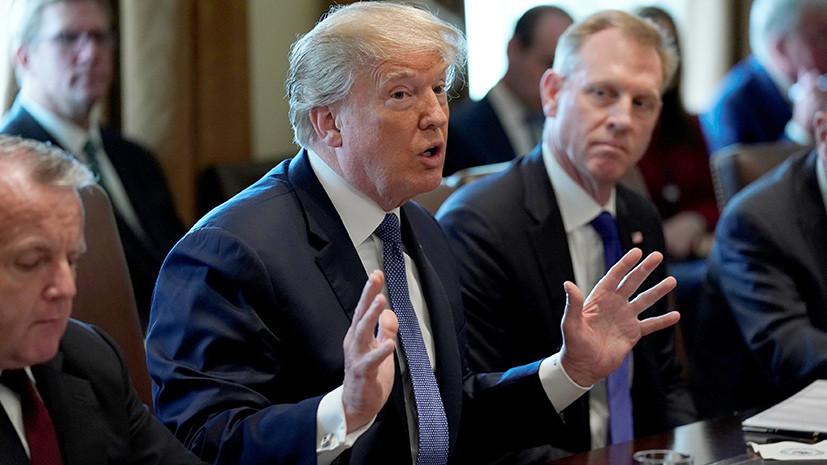 Трамп анонсировал «важные решения» по Сирии в ближайшее время
