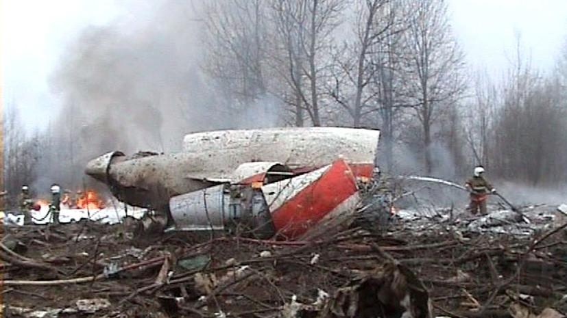 Польша продлила следствие по делу о крушении Ту-154 под Смоленском