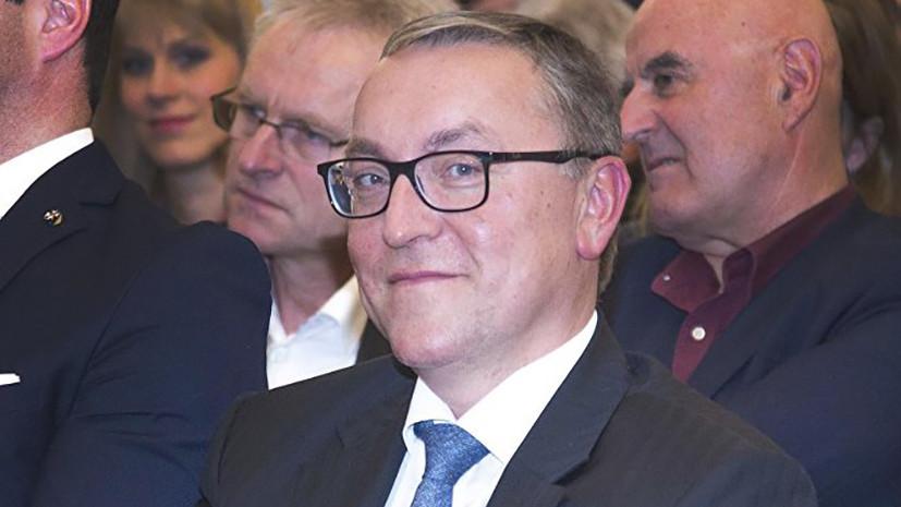 Посол России в Австрии попал в базу данных сайта «Миротворец»