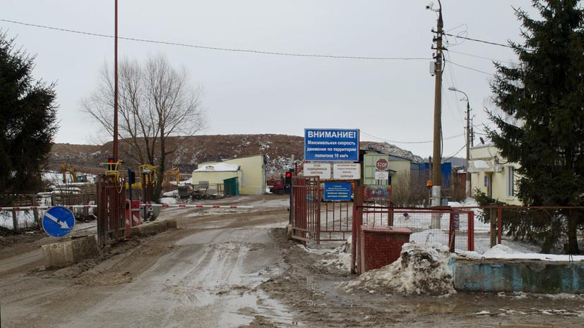 Власти рассказали, когда будет решена проблема запаха от свалки в Волоколамске