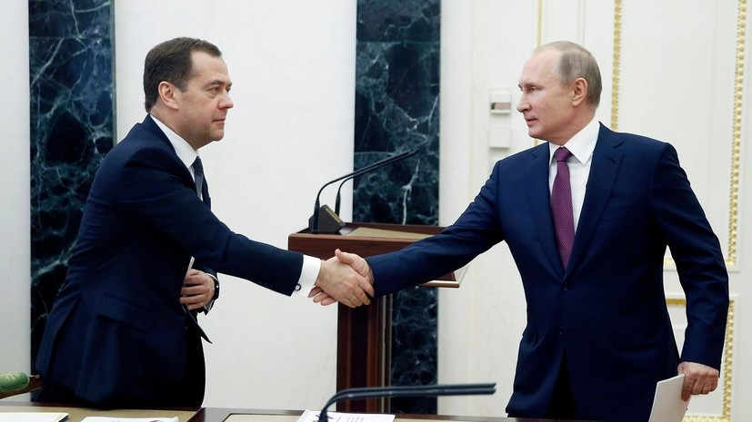 Путин и Медведев обсудят подготовку к отчёту правительства в Госдуме