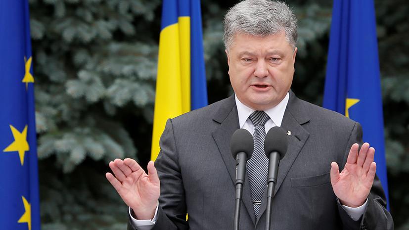 Порошенко заявил о прогрессе в вопросе размещения миротворцев ООН в Донбассе