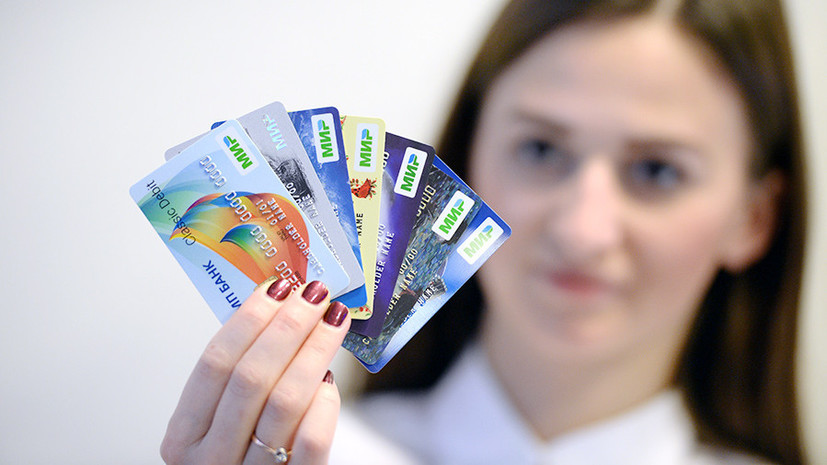 Россия и Иран договариваются о признании национальных платёжных карт