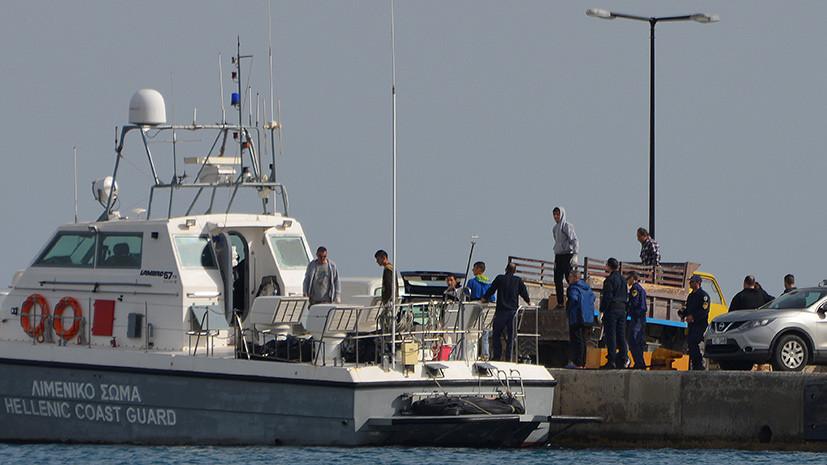 В Греции задержали троих украинцев, переправлявших мигрантов в Италию