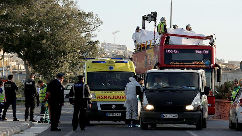 На Мальте в ДТП с участием автобуса погибли два человека