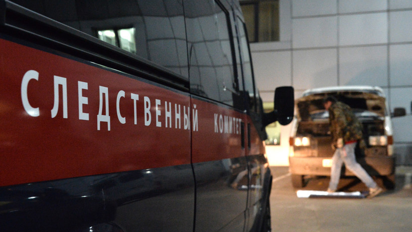СК возбудил дело после отравления детей в бассейне в Кемеровской области