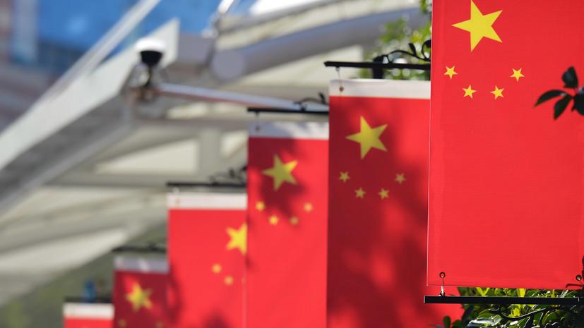 СМИ сообщили о планах Китая создать военную базу в Тихом океане
