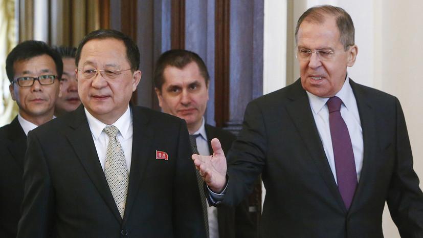 В Москве начались переговоры Лаврова и главы МИД КНДР