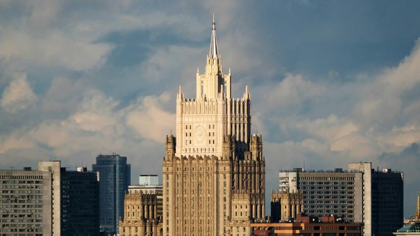 МИД России вызвал посла Израиля для обсуждения ситуации в Сирии