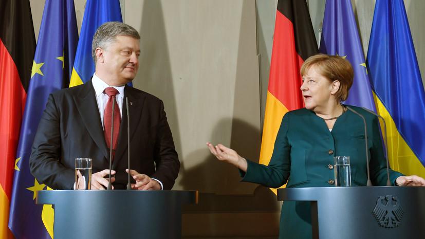 Порошенко и Меркель проводят переговоры