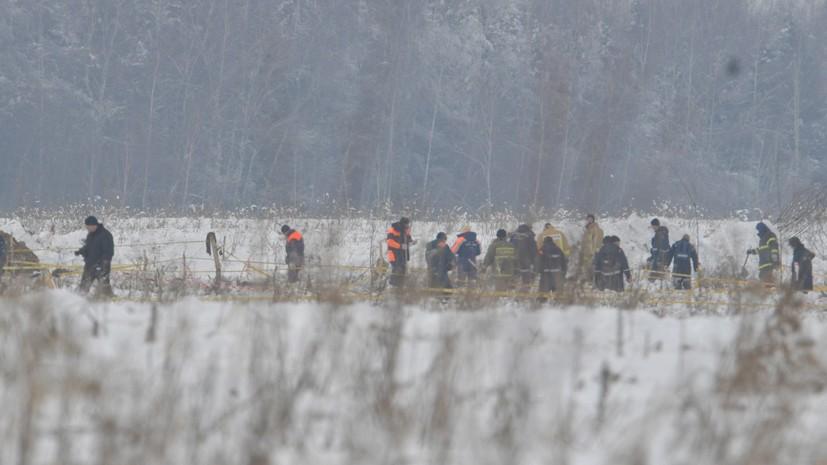 В СК заявили о проведении дополнительного осмотра места крушения самолёта Ан-148