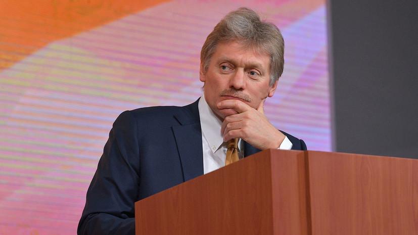 Песков заявил, что Россия не станет скоропалительно отвечать на новые санкции США