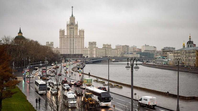 В Москве 11 апреля объявлен «жёлтый» уровень погодной опасности