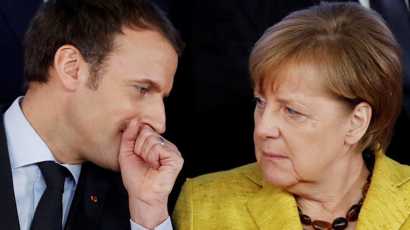 Меркель анонсировала встречу ФРГ, Франции иУкраины «невнормандском формате»