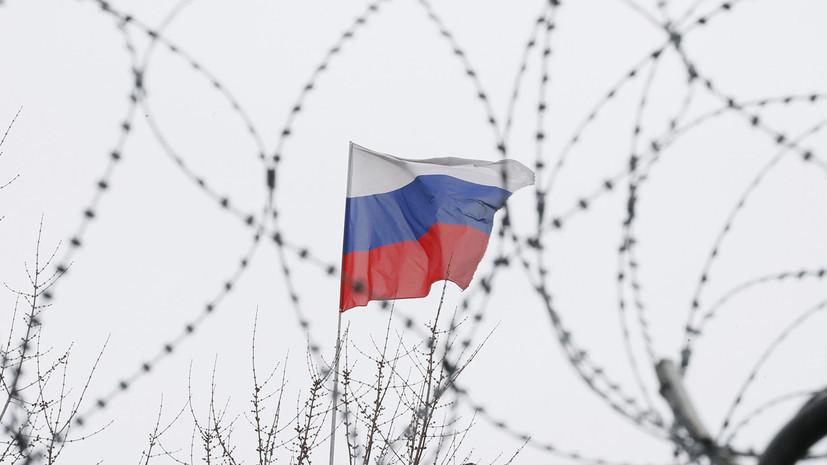 Украина введёт санкции против России по аналогии с США