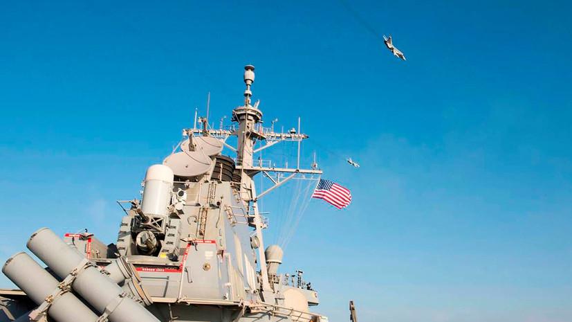 В Пентагоне опровергли сообщения о сближении самолётов ВКС России с эсминцем США