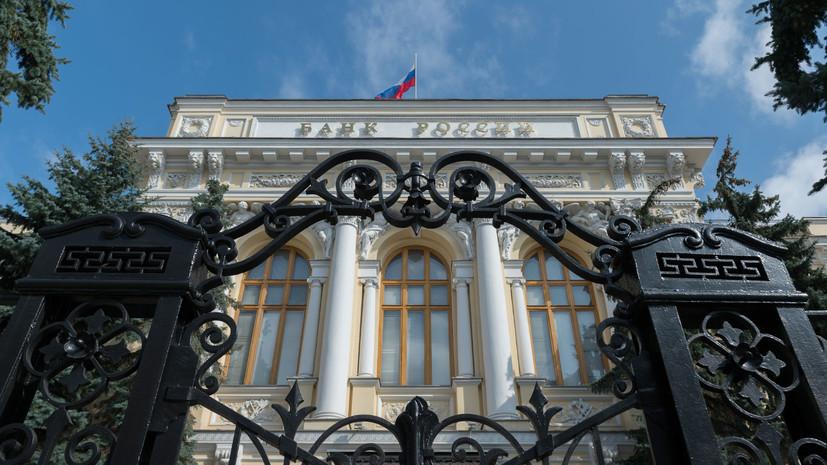 В ЦБ заявили об отсутствии рисков для финансовой стабильности