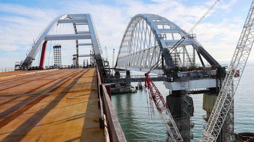 ФСБ защитит Крымский мост от террористических угроз