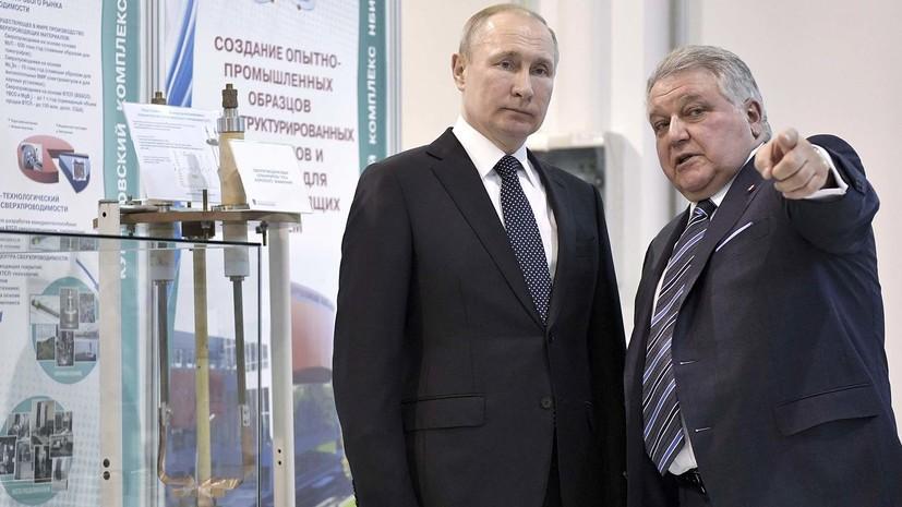 Владимир Путин призвал поднять финансирование науки вполтора раза