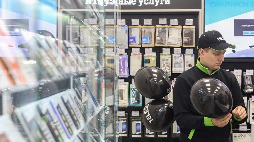 ФАС признала Tele2 нарушителем из-за тарифов в национальном роуминге