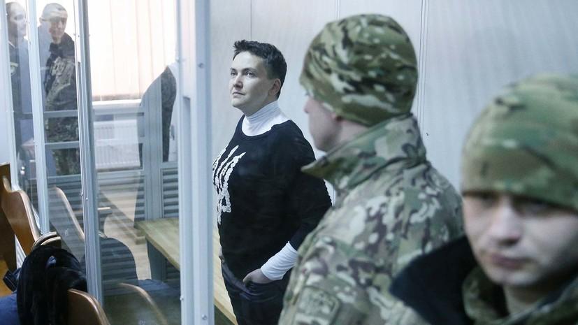 Вера Савченко сообщила, что её сестру госпитализируют 11 апреля