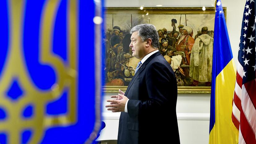 Киев намерен позаимствовать санкции против российских бизнесменов у США