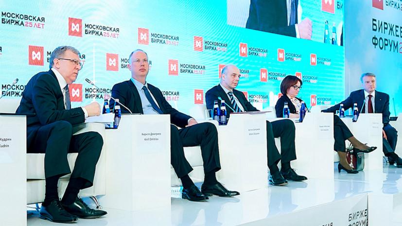 «Россия найдёт возможность приспособиться к новым ограничениям»: как власти отреагировали на ситуацию в экономике