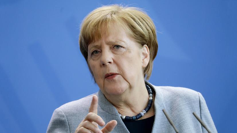 Эксперт оценил заявление Меркель о «ясности» доказательств применения химоружия в Сирии