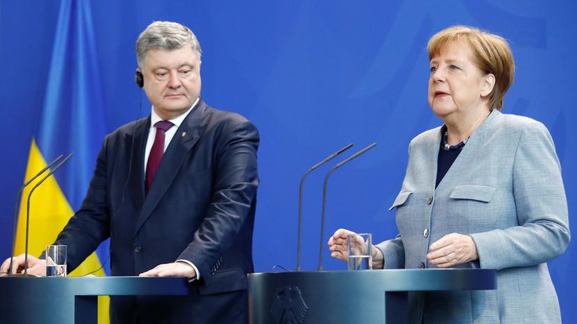 Порошенко и президент ФРГ обсудили ситуацию в Донбассе