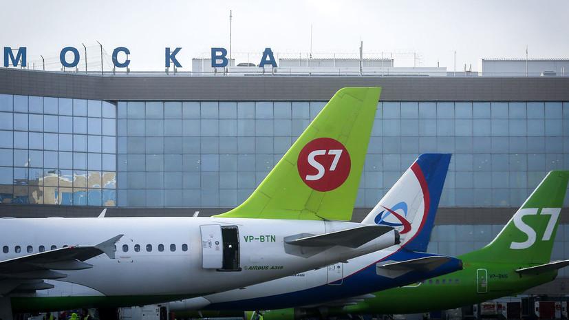Московские аэропорты временно закроют из-за репетиций парада Победы