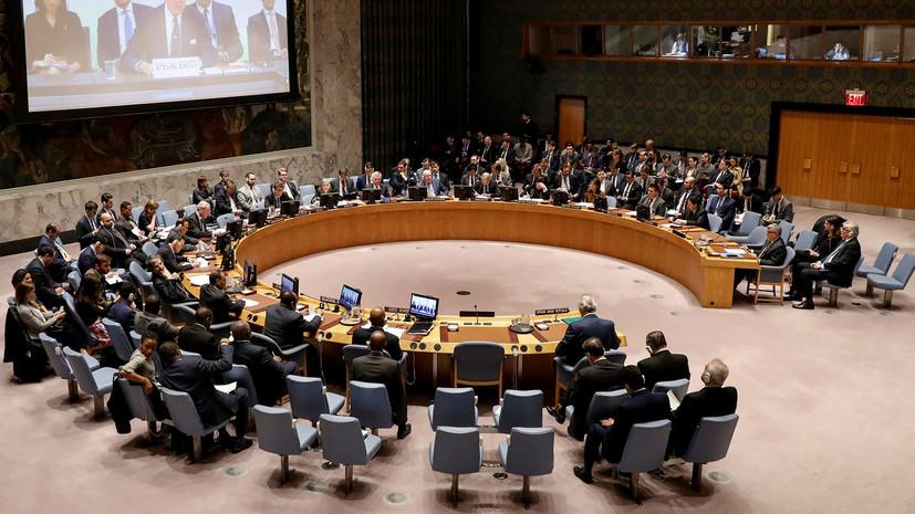 Источник: США запросили в СБ ООН голосование по резолюции о расследовании химатак в Сирии