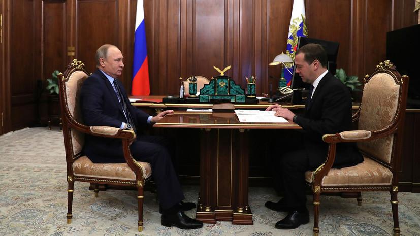 Путин поручил Медведеву проработать направления, где майские указы выполнены не на 100%