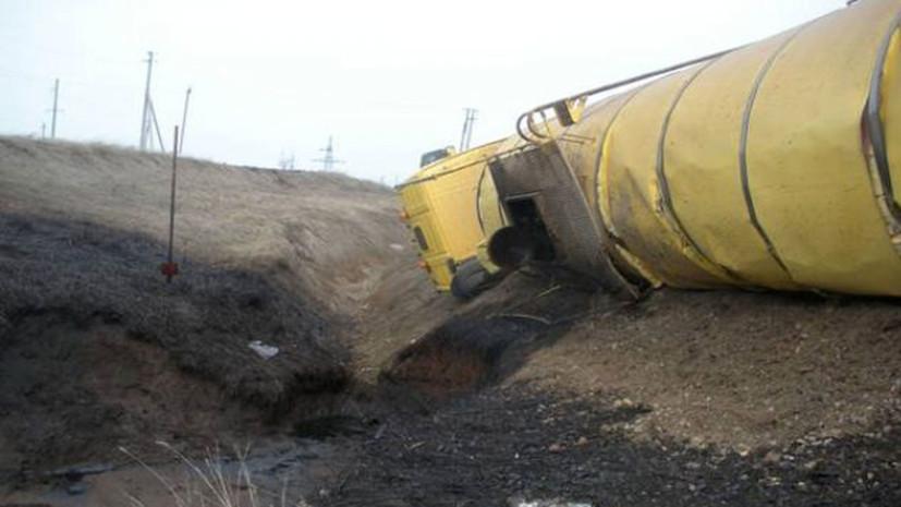 Прокачка по нефтепроводу Куйбышев — Тихорецк приостановлена из-за разлива под Саратовом