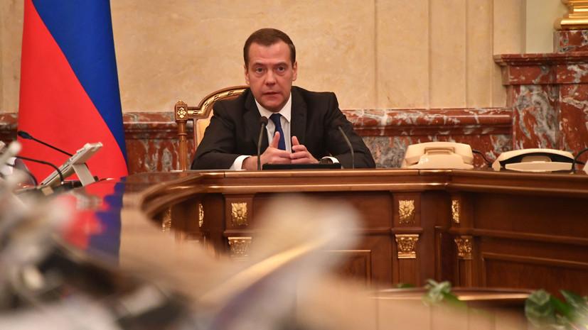 Медведев заявил, что ситуация в экономике России абсолютно стабильная