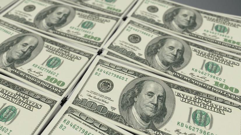 Всемирный банк: Украине необходимо за два года найти $18 млрд для погашения долгов