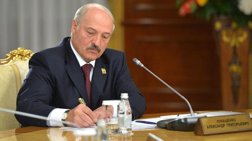 почему Лукашенко заговорил о необходимости изменения Конституции
