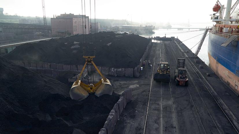 Украина увеличила ввоз угля из США в 2 раза по повышенным ценам»