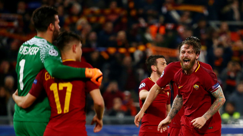 Чудо в Риме и удаление Гвардиолы: как «Барселона» и «Манчестер Сити» вылетели из Лиги чемпионов