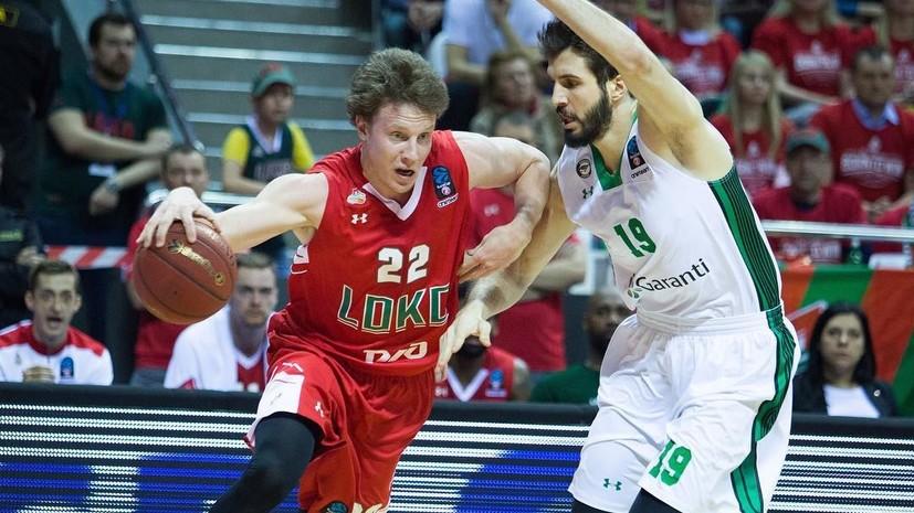«Мы всё ещё в шоке»: «Локомотив-Кубань» упустил победу в первом матче финала баскетбольного Еврокубка