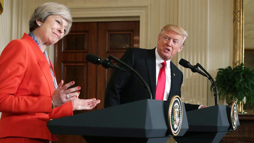 «Нужно больше доказательств»: СМИ сообщили об отказе Мэй от предложения Трампа нанести удар по Сирии