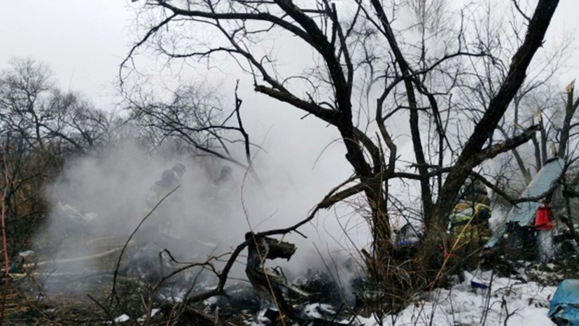 В Хабаровском крае 12 апреля объявлено днём траура из-за крушения вертолёта