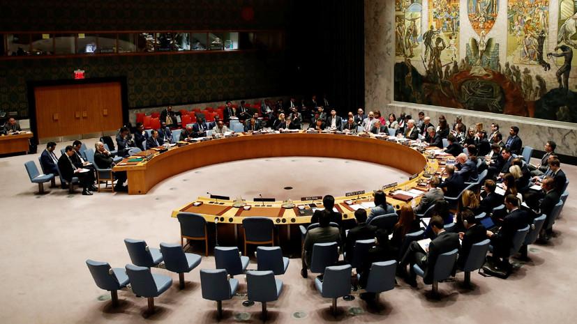В Совфеде прокомментировали отклонение Совбезом ООН проекта резолюции по Сирии