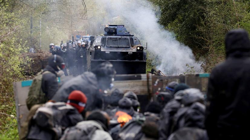 Во Франции вновь произошли столкновения между протестующими экологами и полицейскими