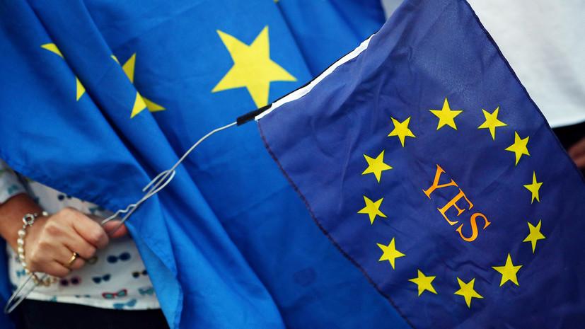 Армения ратифицировала соглашение о партнёрстве с ЕС